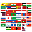 Flags of the countries of Asia — Stock Vector