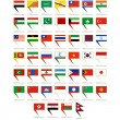 Icons to flags of Asia — Stock Vector