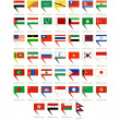 Stock Vector: Icons to flags of Asia