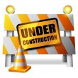 Under construction barrier. — Stock Vector