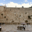 Wailing wall — Stock Photo #14898925