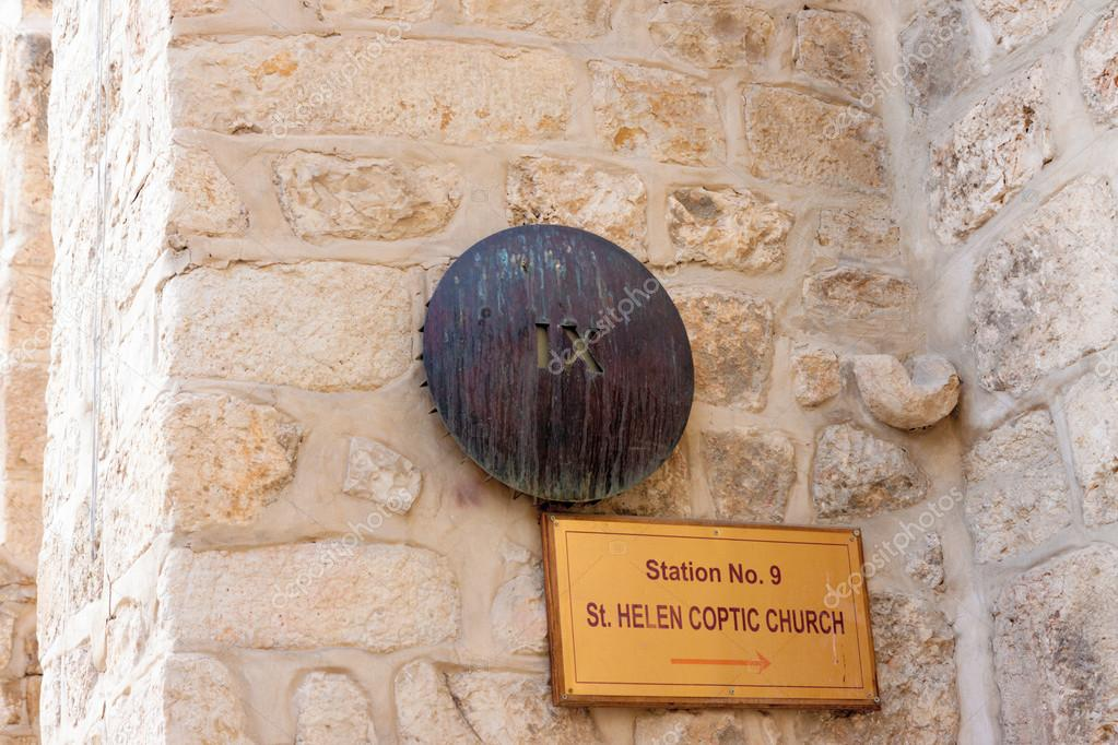 Via dolorosa, 9 station, Jerusalem, Israel — Stock Photo #16621169