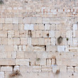 Wailing wall — Stock Photo #17625685