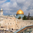 Jerusalem, wailing wall — Stock Photo #22001131