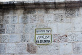 Via dolorosa, label on the building — Stok fotoğraf