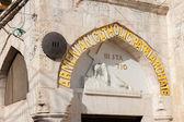Via dolorosa, armenisch-katholischen patriarchat — Stockfoto