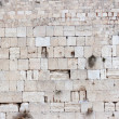 Stock Photo: The wailing wall, Jerusalem