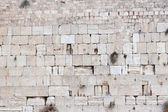 The wailing wall, Jerusalem — Stock Photo