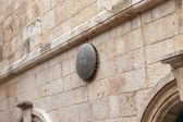 Via dolorosa, 6th Station of the Cross — Stock fotografie