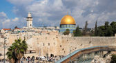 Jerusalem, panorama of Wailing wall and Mousque of Al-aqsa — Stock Photo
