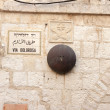 Stock Photo: Via dolorosa street, 5th Station of the Cross