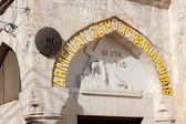 Via dolorosa street, ermeni katolik patrikhanesi — Stok fotoğraf