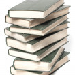 Books stack — Stock Photo #32804543