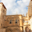 Jerusalem city, inner courtyard of ancient church of the Holy Sepulchre — Stock Photo