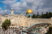 Jerusalem, Israel - 13.11.2012: Panorama of Wailing wall and Mousque of Al-aqsa — Stock Photo