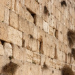 Wailing wall in Jerusalem — Stock Photo #38472097
