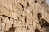 The wailing wall in Jerusalem — Stockfoto