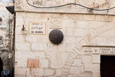The street Via dolorosa, 5th Station of the Cross — 图库照片