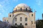 Haramban synagogue in old city of Jerusalem — Stock Photo
