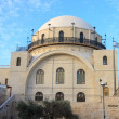 Synagogue Hurva in old city of Jerusalem — Stock Photo #39089881
