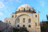 Synagogue Hurva in old city of Jerusalem — Stock Photo