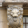 Stock Photo: Bas-relief of a lion