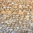 Stock Photo: Ruined stone wall