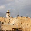 Building and minaret near Wailing Wall — Stock Photo #40072243