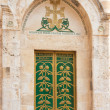 Courtyard Holy Sepulcher — Stock Photo