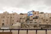 Israel - 29 december 2013: The square and building opposite Wailing Wall in jewish quarter — Stock Photo