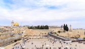 Wide panorama of the wailing wall — Stock Photo