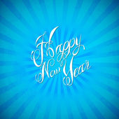Vintage Happy New Year Banner — Stock Vector