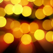 Defocused abstract red background — Stock Photo #12862782