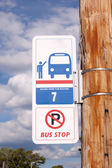 Billboard on Bus Stop for your advertising situated — Stock Photo