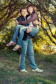 Couple in love in the park — Stock Photo