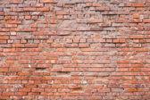 Fundo de textura de parede de tijolo — Foto Stock