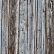 Stock Photo: Old plank background
