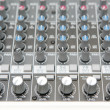 Audio mix panel — Stock Photo #42384347