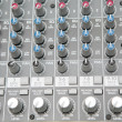 Audio mix panel — Stock Photo