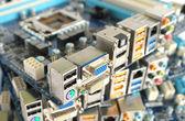 Computer main boards. Shallow DOF. — Stock Photo