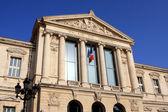 Palais de Justice, Nice — Stock Photo