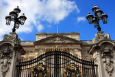 Buckingham Palace, London — Stock Photo