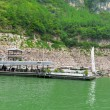 Cove on the Yangtze River — Stok fotoğraf