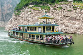 Excursion the ship sails on the Yangtze River — Stockfoto