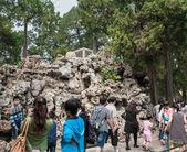 皇室の庭園 — ストック写真