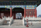 Gate to the Temple of Heaven — Stock Photo