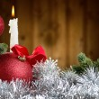 Christmas — Stock Photo #14710903