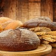 Stock Photo: The Bread