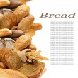 Fresh bread — Stock Photo #40272265