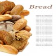 Fresh bread — Stock Photo #40272269